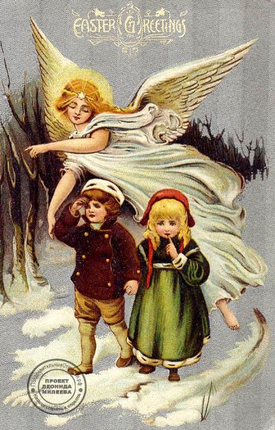 Старинные иностранные открытки с детьми | Открытки онлайн: http://otkrytka-onlayn.ru/Starinnye-inostrannye-otkrytki-s-detmi.html